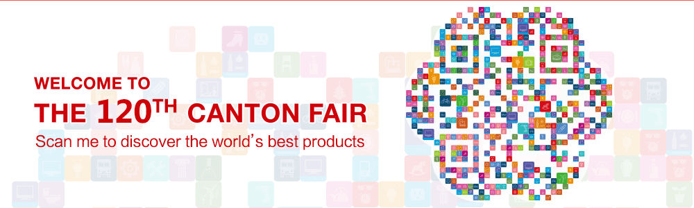 Canton Fair 2016 Autumn - The 120th China Import and Export Fair