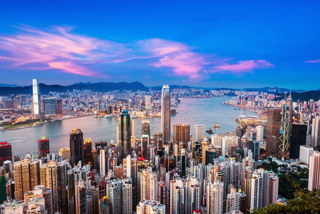 20 Interesting Facts about Hong Kong