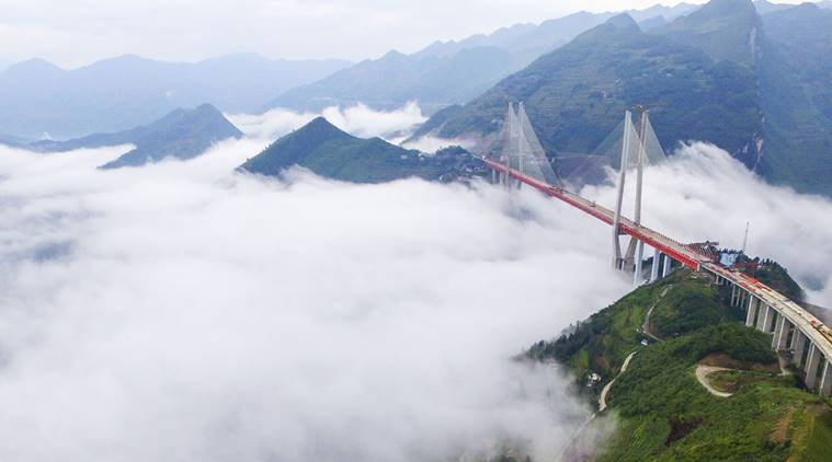 Beipanjiang Bridge: World's Highest Bridge Opens In China