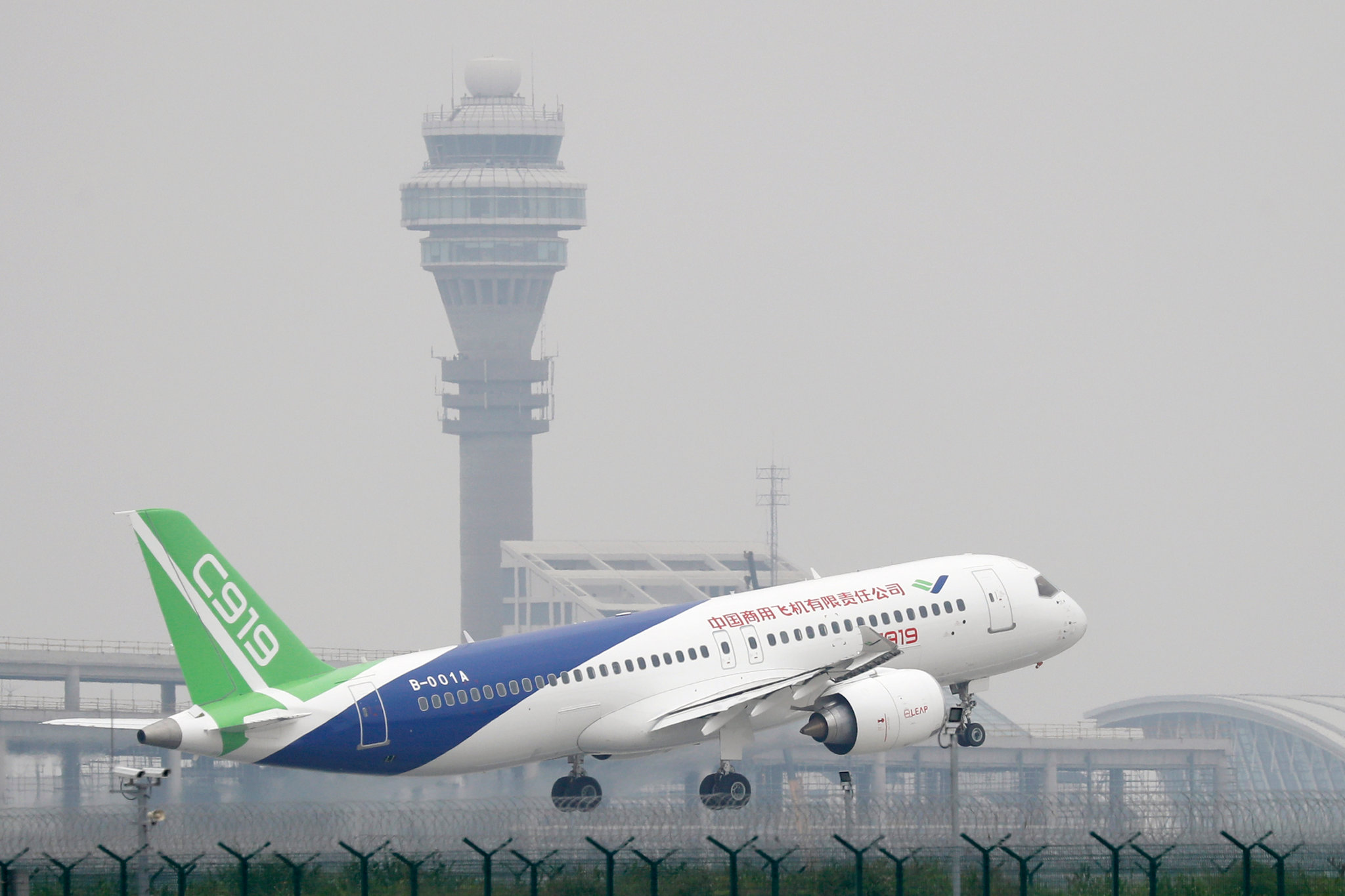 COMAC C919: Chinese-made Passenger Jet Takes Maiden Test Flight