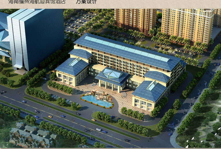 Four Points by Sheraton Danzhou Hotel Opens in Hainan, China