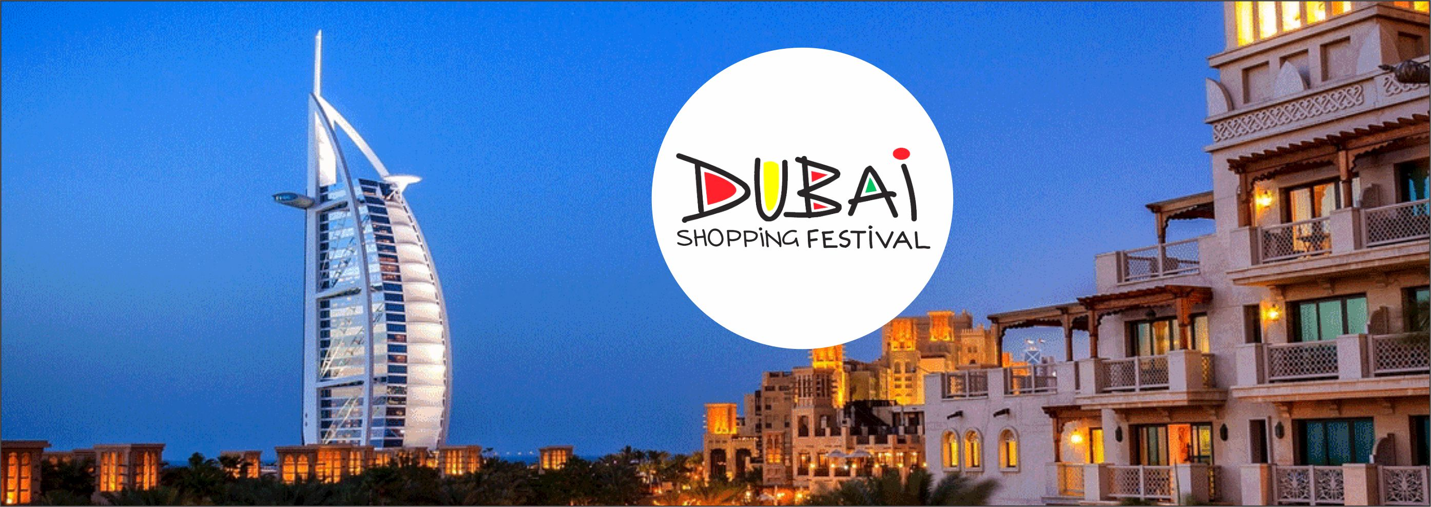 Dubai Shopping Festival 2018: Travel Packages and Offers